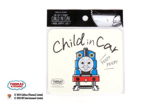 THOMAS&FRIENDS(きかんしゃトーマス) カーマグネット・CHILD IN CAR 商品画像