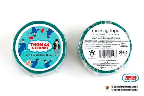 THOMAS&FRIENDS(きかんしゃトーマス) マスキングテープ【ミントグリーン】 商品画像