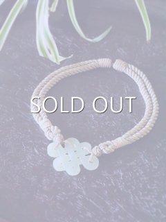 Aventurine Eternity necklace (GR)