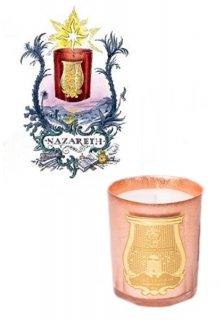 CIRE TRUDON シールトゥルードン NAZARETH ナザレ Rose Gold Collection