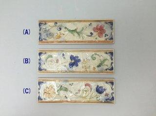 アランダ セネファ(A,B,C)