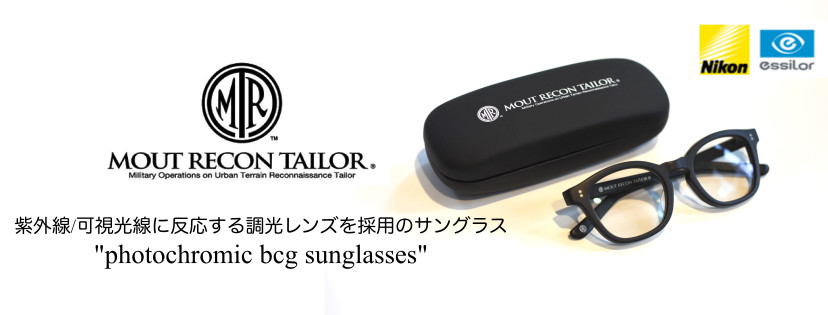 mout recon tailor photochromic bcg sunglasses