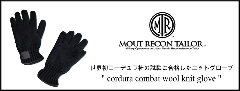 mout recon tailor cordura combat wool knit glove
