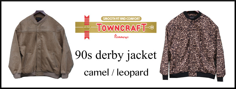 town craft derby jacket