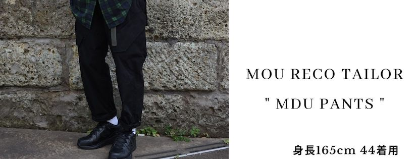 mout recon tailor mdu pants