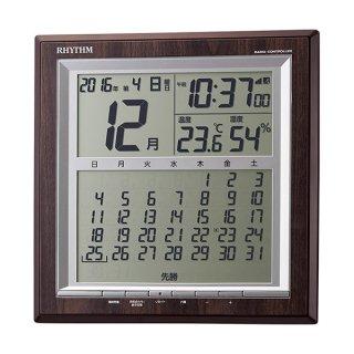 【RHYTHM】デジタル時計 掛置兼用 電波時計 フィットウェーブ D178(茶色)・8RZ178SR23