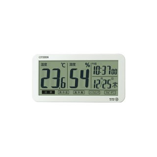 【CITIZEN】温湿度計高精度センサー搭載型ライフナビD206A(白)箱仕様(茶ダン)・8RD206-A03