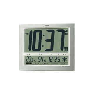 【CITIZEN】デジタル時計掛置兼用電波時計パルデジットワイド140(シルバーメタリック色)・8RZ140-019