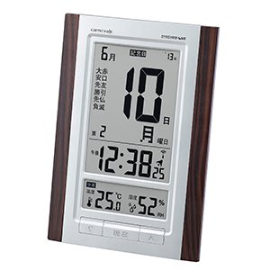【carnevale】電波時計プレミアムクロックRosetta(ロゼッタ)(ブラウン)・W-607BR