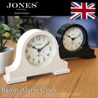 【JONES】置き時計 Baron Alarm Cream(クリーム)・JBAR22C
