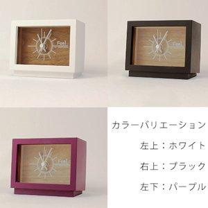 【ヤマト工芸】置き時計Feeldeskclock(ホワイト)・YK12-101Wh