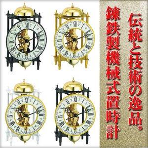 【Hermle】置き時計 Galahad (錬鉄製)・23001-23005