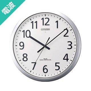 【CITIZEN】防水電波掛け時計パルフィス484(白)・8MY484-019
