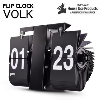 【HOUSE USE PRODUCTS】置き掛け兼用時計 FLIP CLOCK Volk(ブラック)・ACL-087