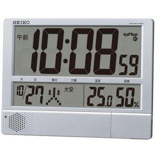 【SEIKO】デジタル時計 プログラム機能つき(銀色メタリック塗装)・SQ434S