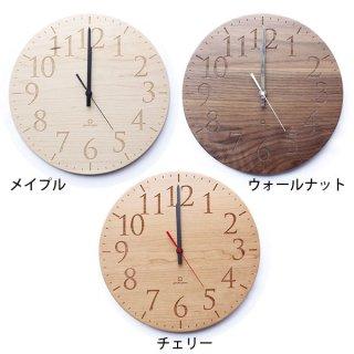 【ヤマト工芸】掛け時計MUKU円(ウォールナット)・YK15-102WN