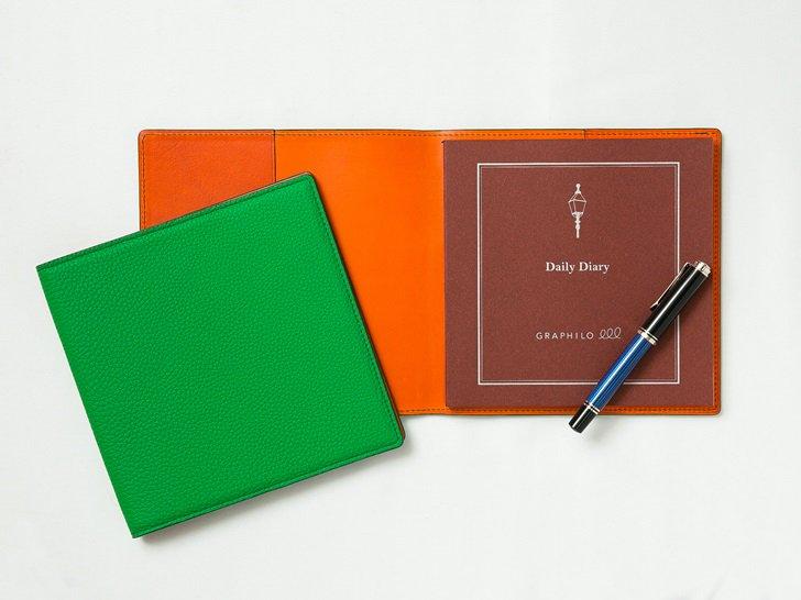 OUDE 正方形革カバー|シングルタイプ|シュランケンカーフ・ジャングルグリーン