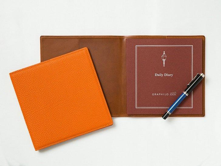 OUDE 正方形革カバー|シングルタイプ|シュランケンカーフ・オレンジ