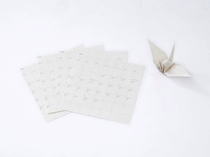 Count Origami|カウント折り紙