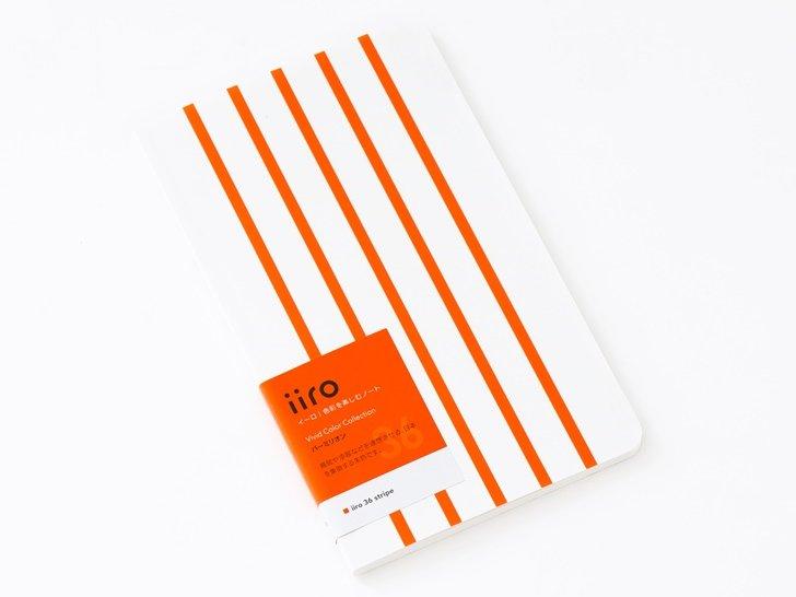 iiro 36 stripe|バーミリオン