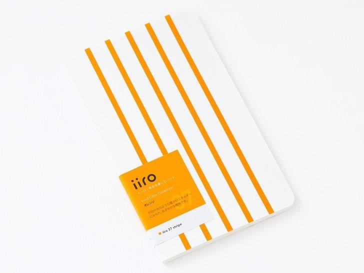 iiro 37 stripe|オレンジ