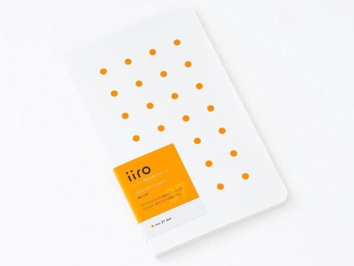 iiro 37 dot|オレンジ