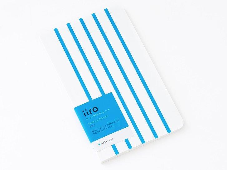 iiro 39 stripe|シアン