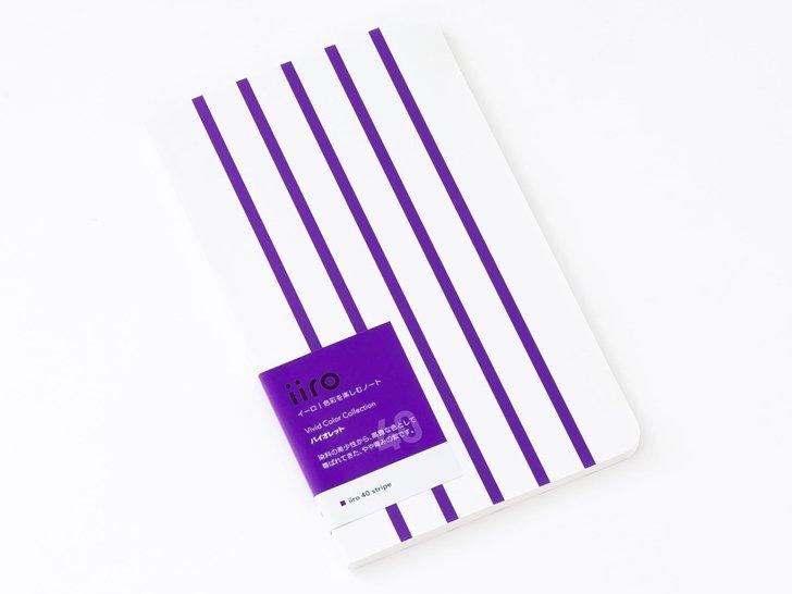 iiro 40 stripe|バイオレット
