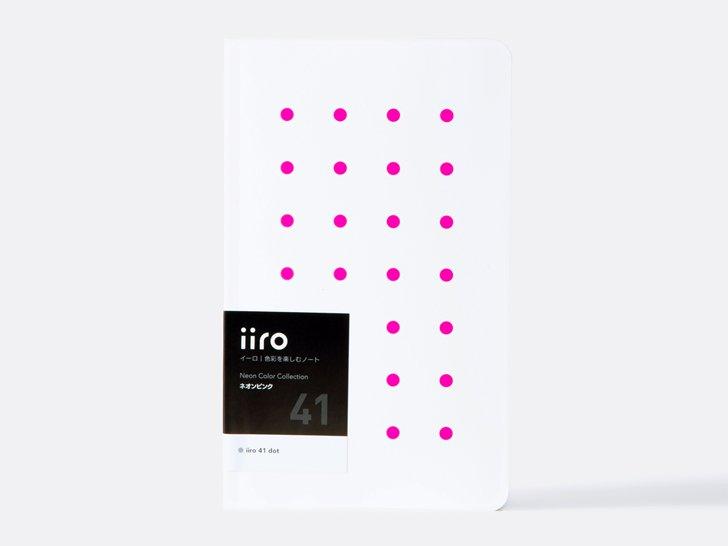 iiro 41 dot|ネオンピンク
