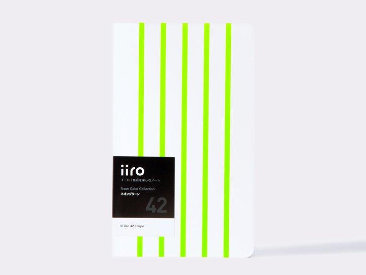 iiro 42 stripe|ネオングリーン