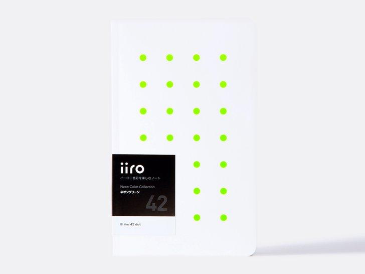 iiro 42 dot|ネオングリーン