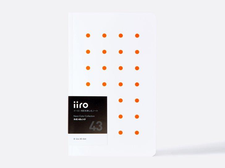 iiro 43 dot|ネオンオレンジ