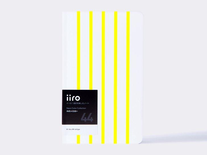 iiro 44 stripe|ネオンイエロー