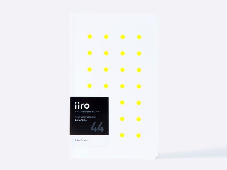iiro 44 dot|ネオンイエロー