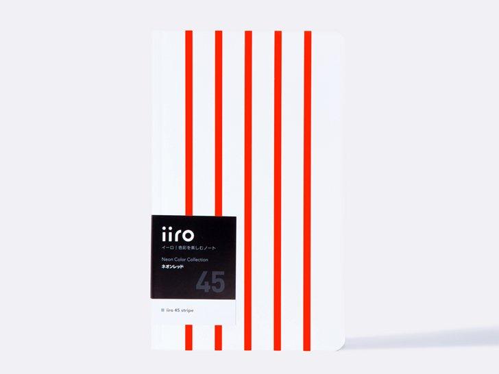 iiro 45 stripe|ネオンレッド