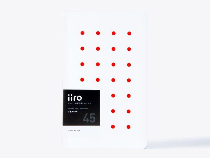 iiro 45 dot|ネオンレッド