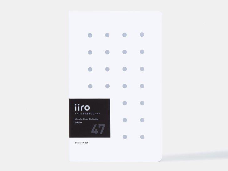 iiro 47 dot|シルバー