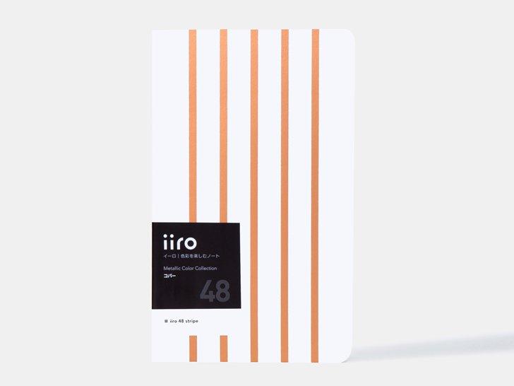iiro 48 stripe|コパー