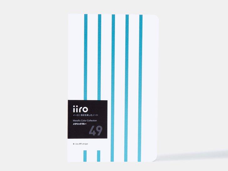 iiro 49 stripe|メタリックブルー