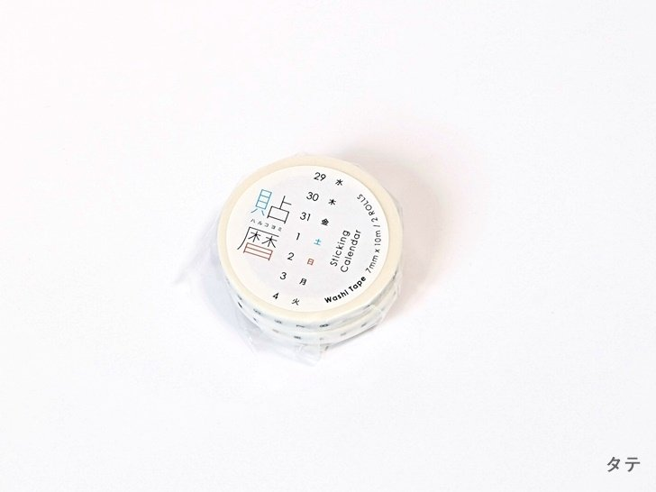貼暦(2個組)|3mm・6mm罫ノート対応