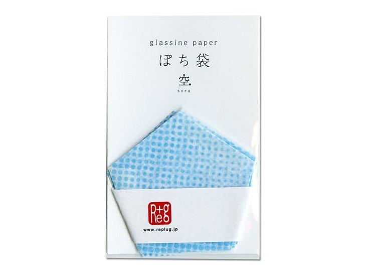 グラシンペーパーぽち袋|五角形