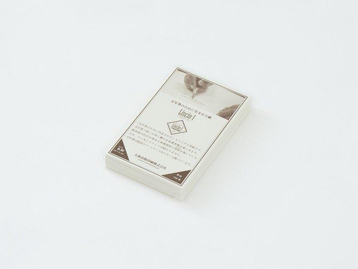 Liscio-1(リスシオ・ワン)|無地用紙|名刺サイズ