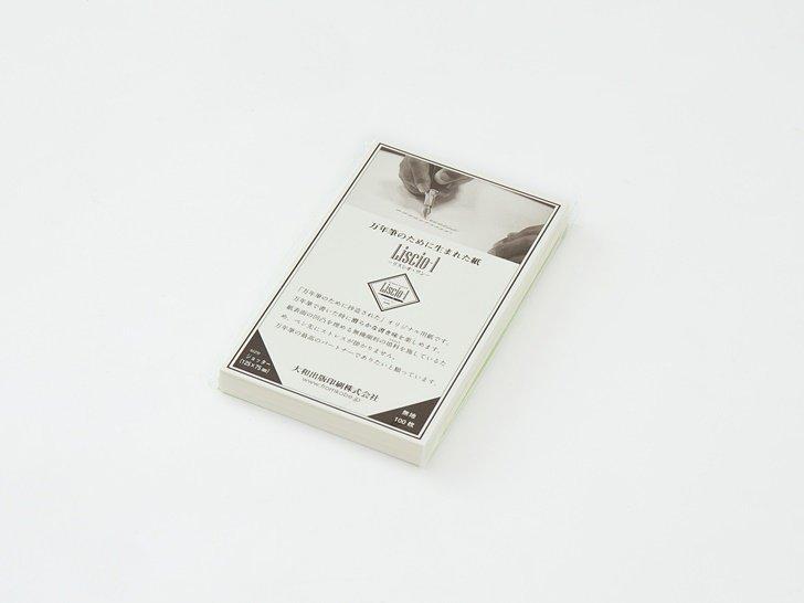 Liscio-1(リスシオ・ワン)|無地用紙|ジョッターサイズ
