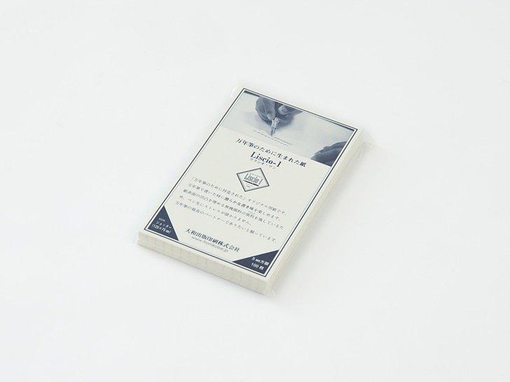 Liscio-1(リスシオ・ワン)|方眼用紙|ジョッターサイズ