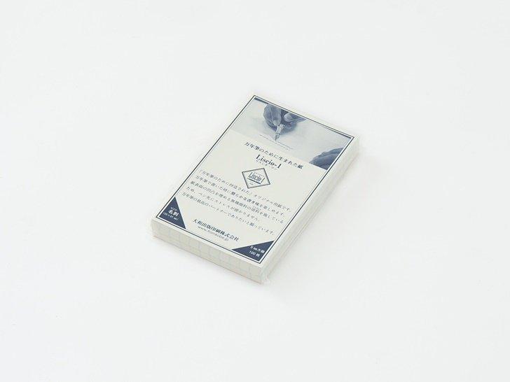 Liscio-1(リスシオ・ワン)|方眼用紙|名刺サイズ