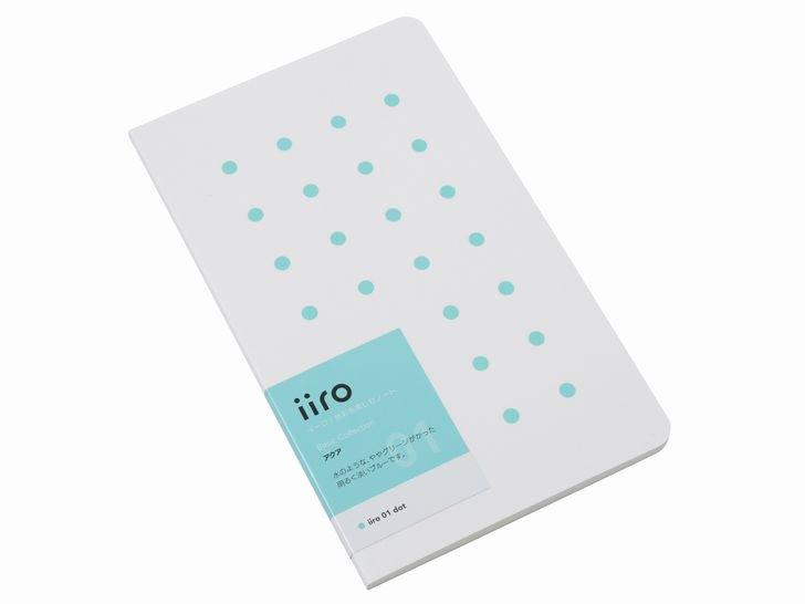 iiro 01 dot|アクア