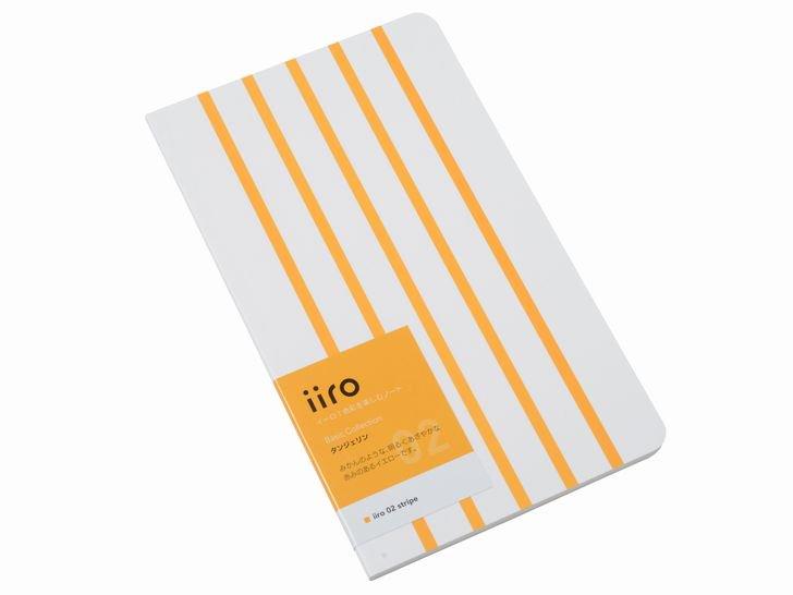 iiro 02 stripe|タンジェリン