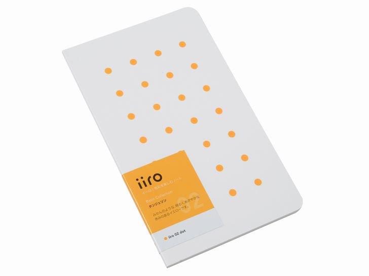 iiro 02 dot|タンジェリン