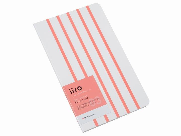 iiro 03 stripe|クルヴェット・ローズ