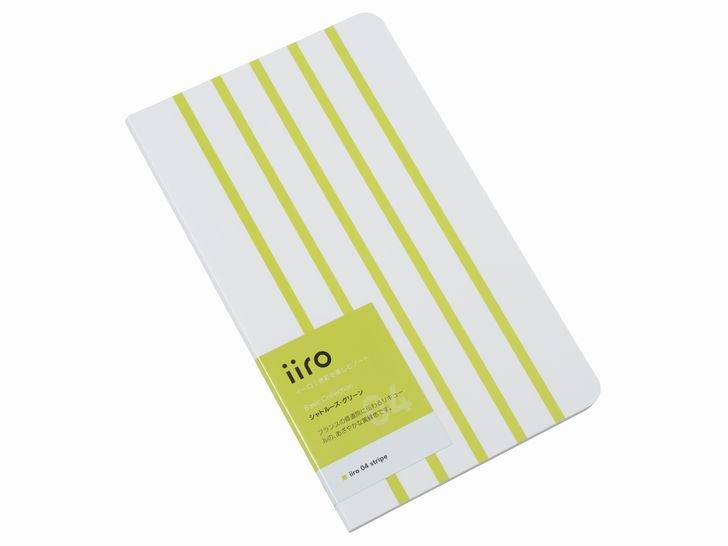 iiro 04 stripe|シャトルーズ・グリーン